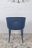 Крісло Elbe, синій, фото 6