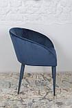 Крісло Elbe, синій, фото 2