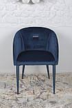 Крісло Elbe, синій, фото 7