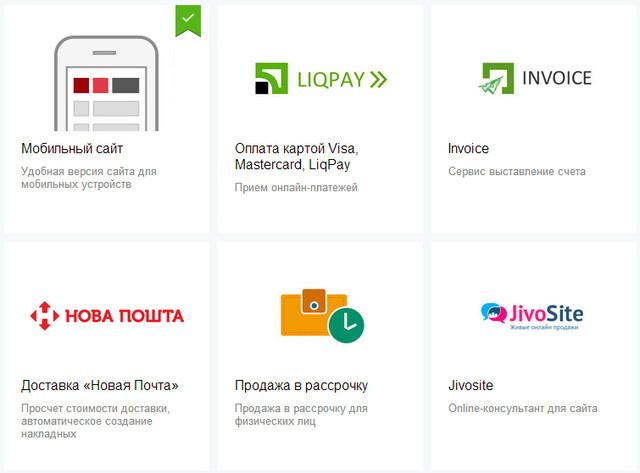 Приложения для сайтов на Prom.ua, которые облегчат вам работу