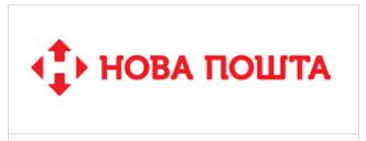 Приложение Нова Пошта