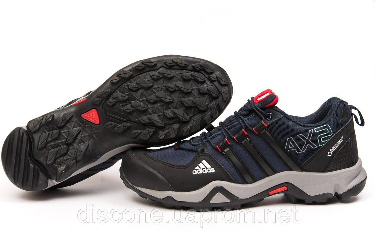 Кроссовки мужские 15203 ► Adidas AX2, темно-синие ✅Скидка % ► [ нет в наличии ]