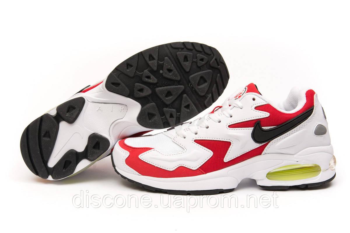 Кроссовки мужские 15231 ► Nike Air Max, белые ✅Скидка 33% ► [ 41 43 ]
