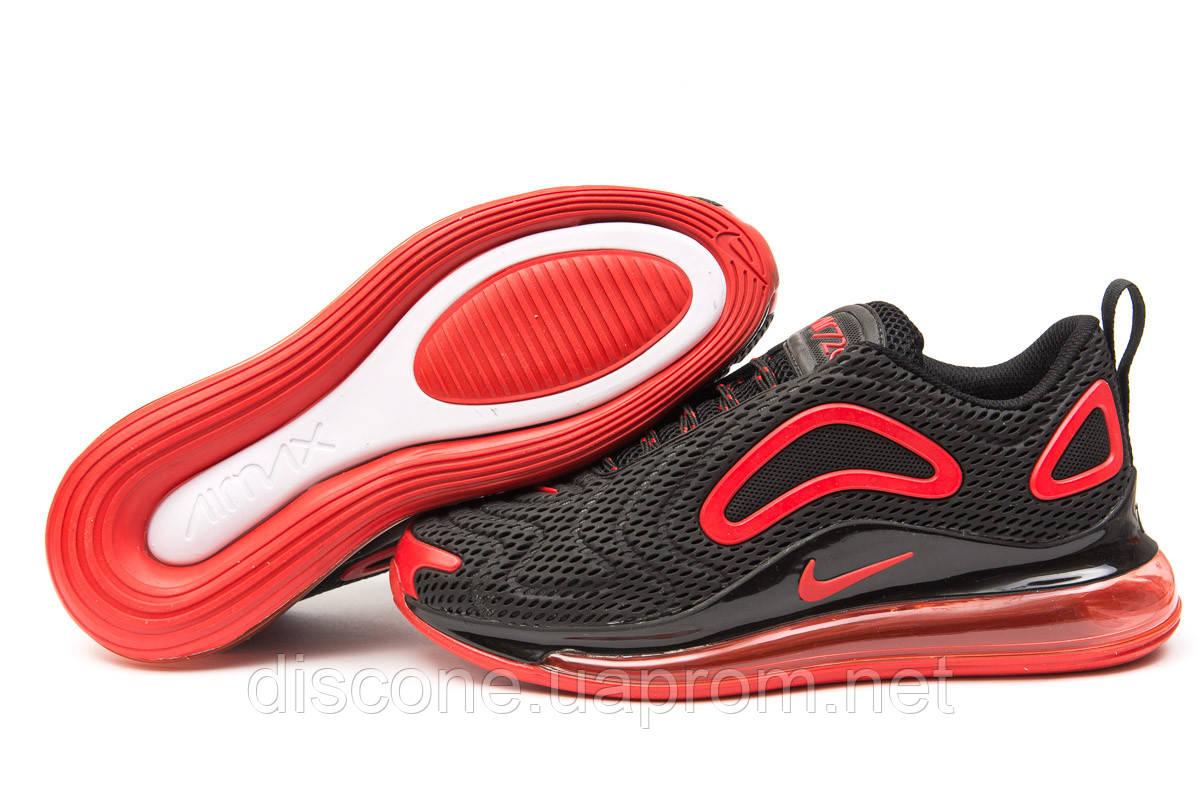 Кроссовки мужские ► Nike Air Max, черные (15252), р.  [  43 44 45 46  ] ✅Скидка 28%
