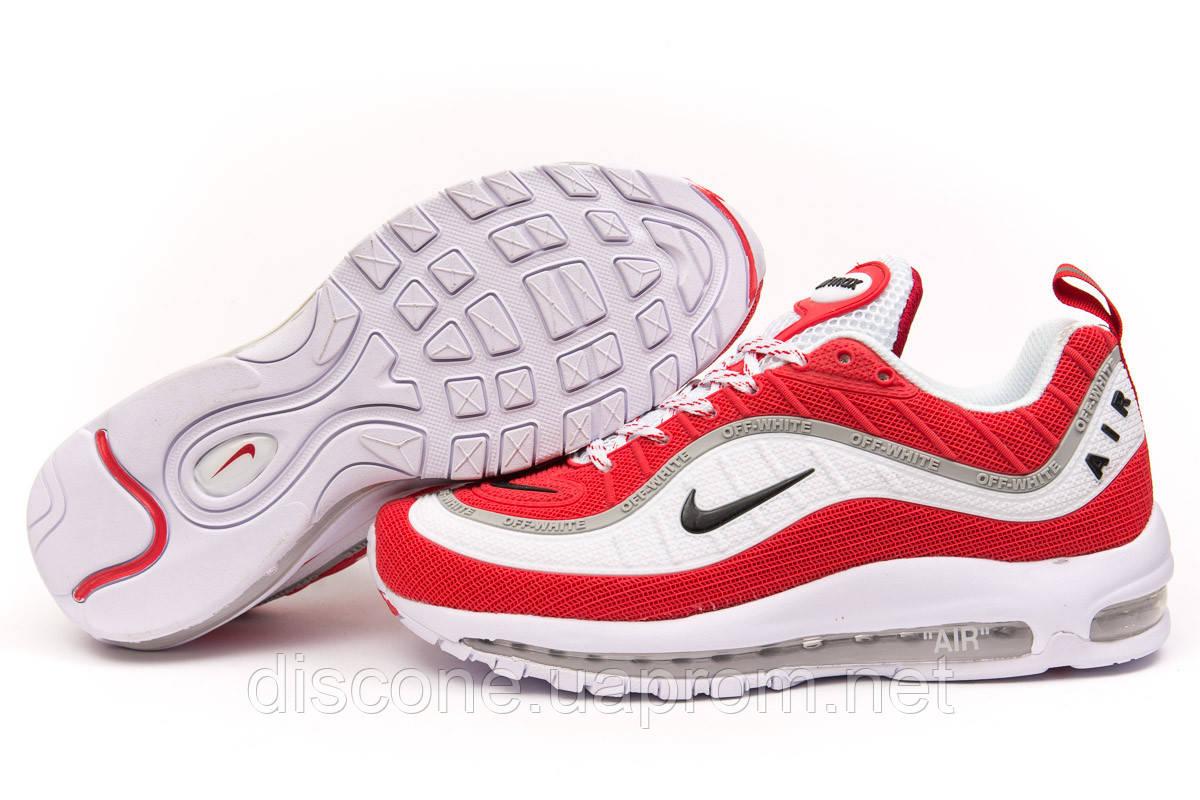 Кроссовки мужские ► Nike Air Max, белые (15262), р.  [  41 43 44 45 46  ] ✅Скидка 25%