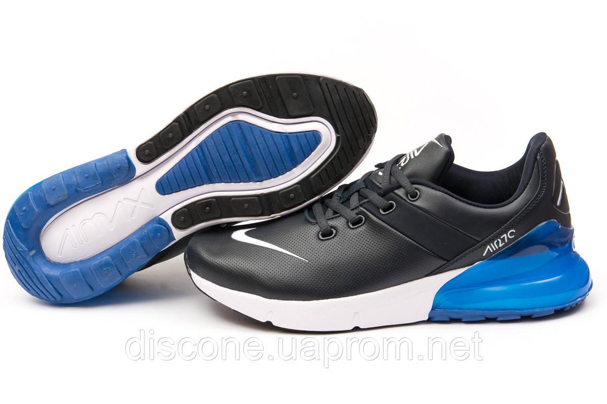 Кроссовки мужские ► Nike Air 270, темно-синий (15284), р.  [  41 42 43 44 45 46  ] ✅Скидка 33%