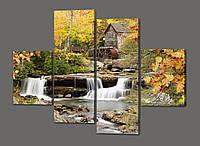 Модульная картина Домик в лесу 120*93 см Код: 521.4к.120