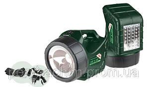 Фонарь CarpZoom Multifunction Power Lamp