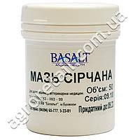 Серная мазь 50 г Basalt
