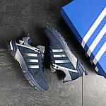 Мужские кроссовки Adidas Fast Marathon (сине-белые), фото 3