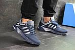 Мужские кроссовки Adidas Fast Marathon (сине-белые), фото 6