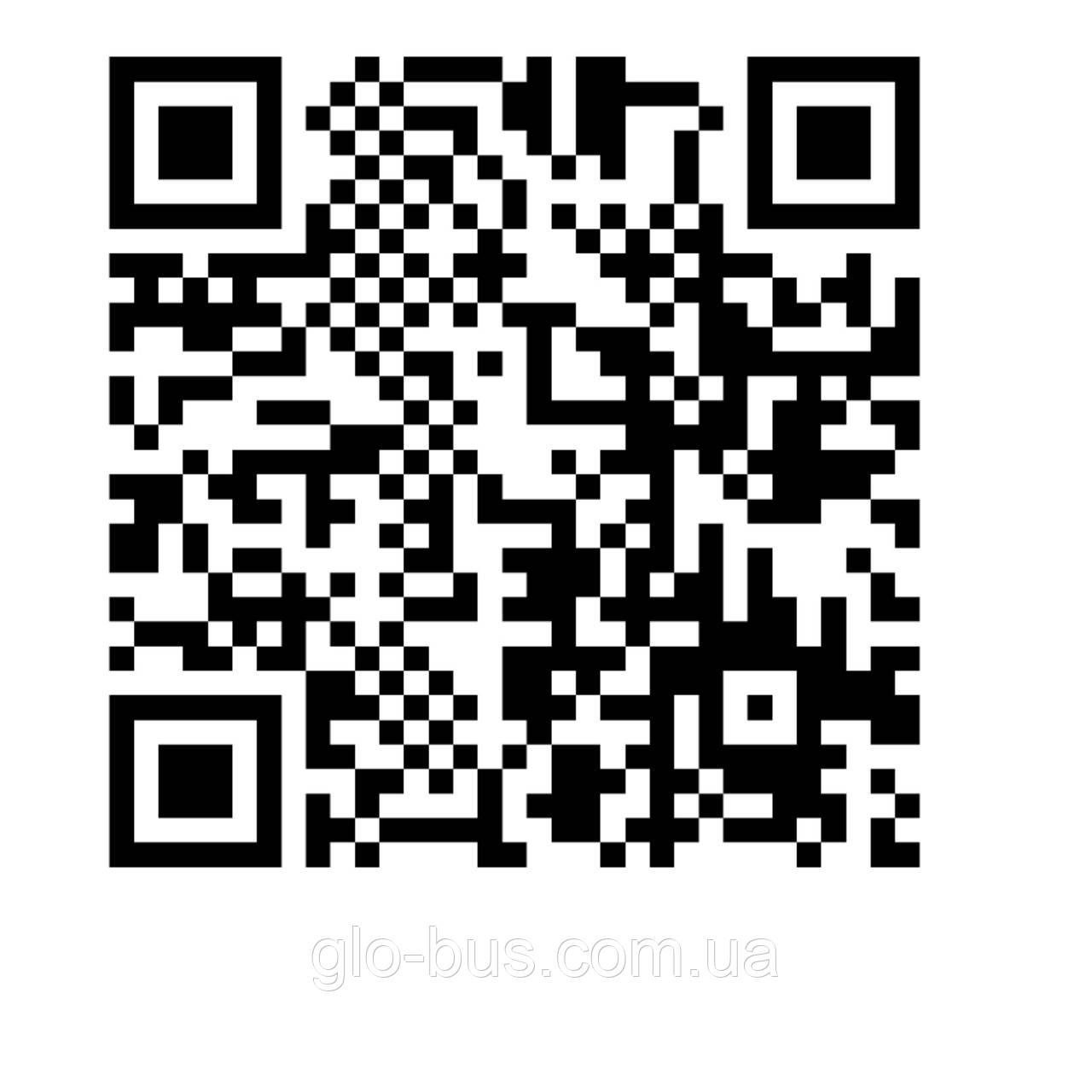 QR - Код для оплаты