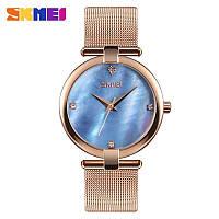 Женские наручные часы Skmei 9177 Gold Blue