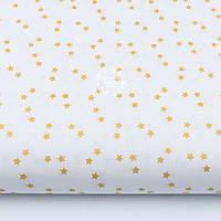 Хлопковая ткань с золотыми мелкими звёздочками на белом (№1974а)