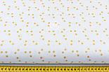 Хлопковая ткань с золотыми мелкими звёздочками на белом (№1974а), фото 5