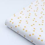 Хлопковая ткань с золотыми мелкими звёздочками на белом (№1974а), фото 6
