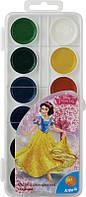 Краски акварельные Kite Princess 12 цветов