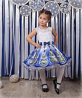 Синее пышное атласное платье на выпускной для девочки 4-10 лет