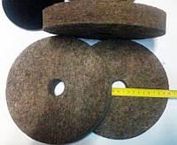 Войлочный круг 200 мм мягкой структуры