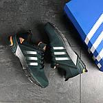 Мужские кроссовки Adidas Fast Marathon (темно-зеленые), фото 5