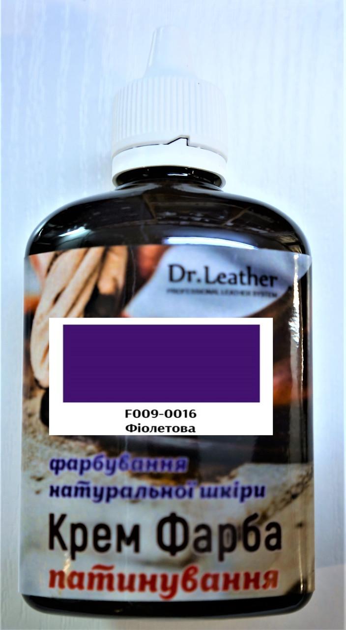 """Крем-фарба 100 мл.""""Dr.Leather"""" фіолетова"""