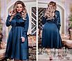 Платье коктейльное расклешенное миди шелк-армани 50-52,54-56, фото 4