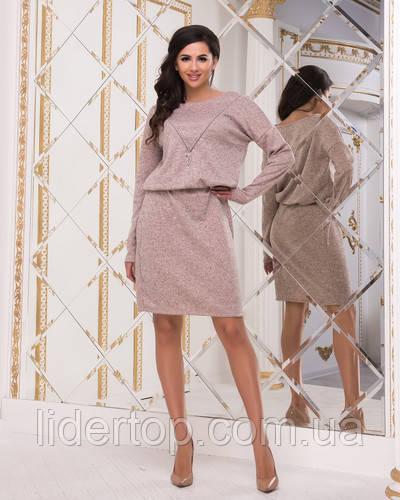 Платье Женское Ангора Софт 42 р