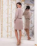 Платье Женское Ангора Софт 42 р, фото 3