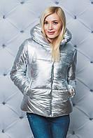 Куртка женская демисезонная на силиконе серебро, фото 1