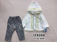 Костюм (кофта с капюшоном, штаны)