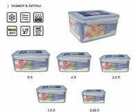Набор контейнеров с зажимом 5в1 Алеана 167049