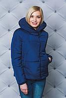 Куртка женская демисезонная на силиконе темно-синяя, фото 1