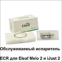 Обслуживаемый испаритель ECR для Eleaf iJust S Melo 2 iJust 2