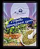"Приправа ""Трави французької кухні""10г."
