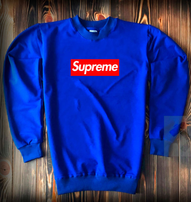 Свитшот ярко-синий Supreme крупный логотип топ-реплика