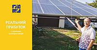 Солнечная батарея в частном доме может приносить доход в 5000 евро в год