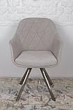 Кресло поворотное Almeria, бежевый, фото 5