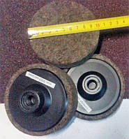 Круг полировальный 100 мм М 14 войлочный на болгарку