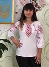 Блузка вышиванка подростковая, женская.