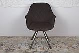 Крісло поворотне Almeria, коричневий, фото 2