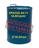 """Краска АК-11 для бетонных полов ТМ """"Юнифарб"""" серая 50кг"""