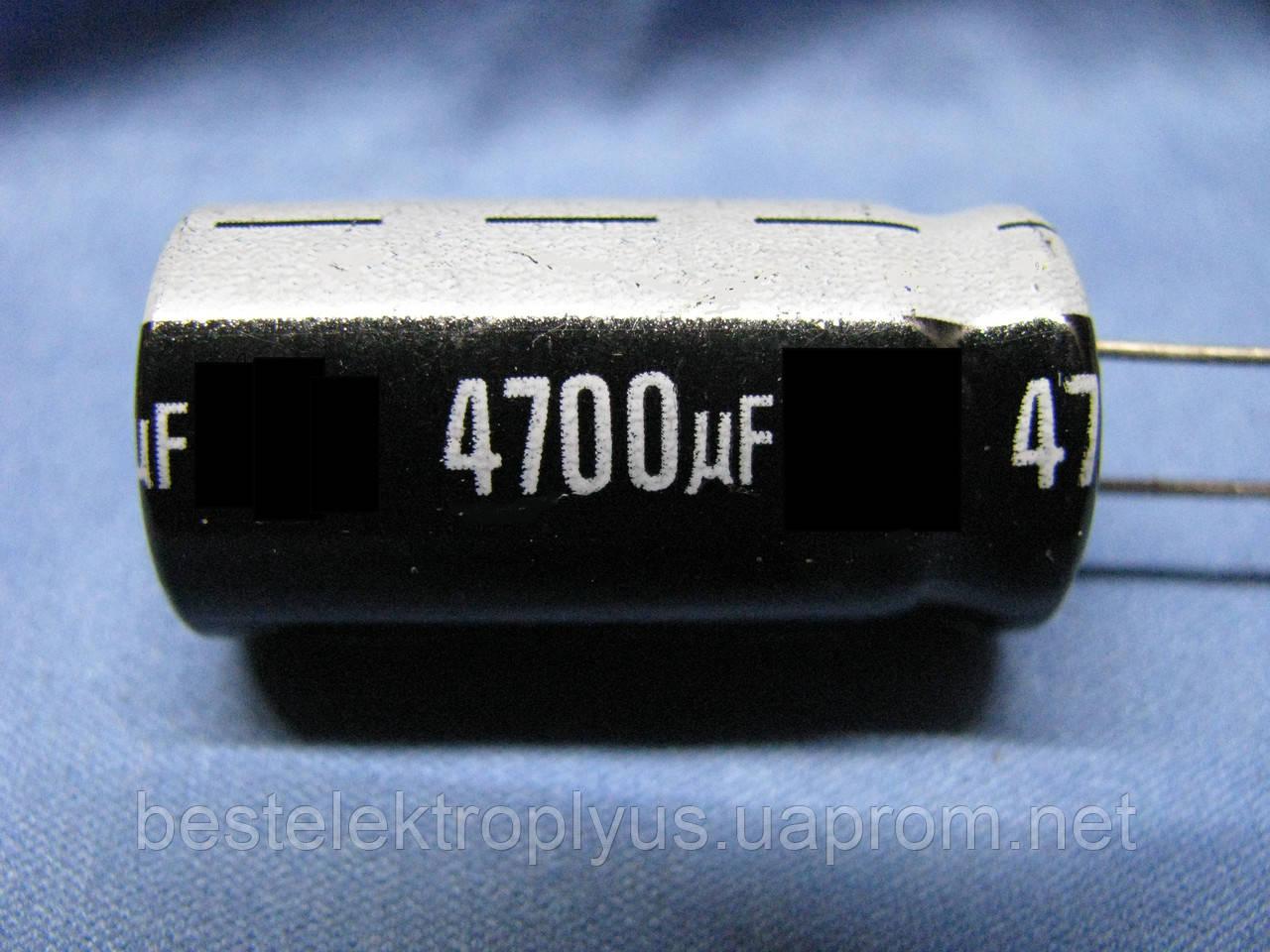 Конденсатор электролитический 4700 мкф 16В