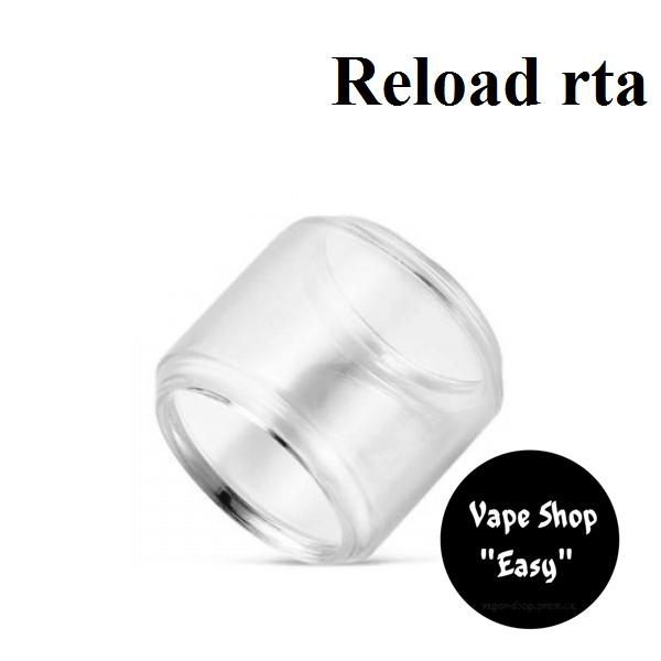 Сменная колба для атомайзера RELOAD RTA Bubble Glass дутое стекло.