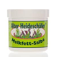 Мазь с молочным жиром Alter Heideschefer Германия  250 мл.