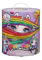 Игровой набор Poopsie™ Surprise Unicorn v.2 (Единорожка с сюрпризами), фото 1