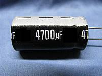 Конденсатор электролитический 4700 мкф 35В