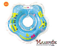 Круг для купания ребенка Baby-Boy