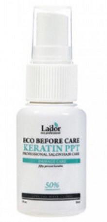 Кератиновый спрей для волос Lador PPT Lador Before Keratin 30мл