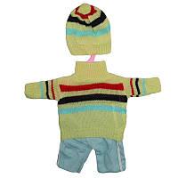 """Кукольный наряд для """"Baby Born""""   B-J-F-T-S-R-2"""