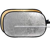 Фото рефлектор - отражатель овальный (прямоугольный) 2 в 1 диаметром 100 х 150 см (серебряный - золотой)